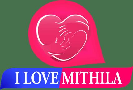 I Love Mithila